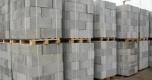 Газобетон: перспективный строительный материал